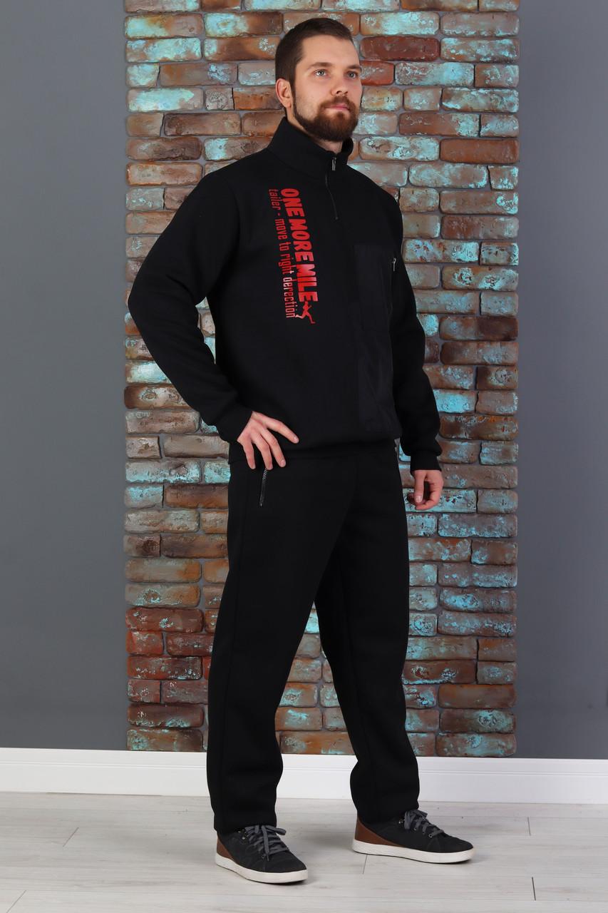 Мужской теплый трикотажный костюм батник со стойкой размер