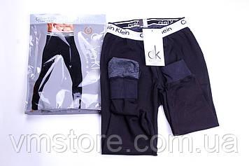 Термобелье кальсоны, подштанники мужские  XL (48-50)