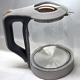 Стеклянный электрический чайник Sinbo SHB-993, фото 2