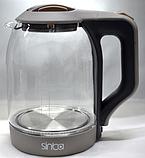Стеклянный электрический чайник Sinbo SHB-993, фото 3