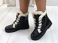 Ботинки угги валенки женские чёрные с мехом 38