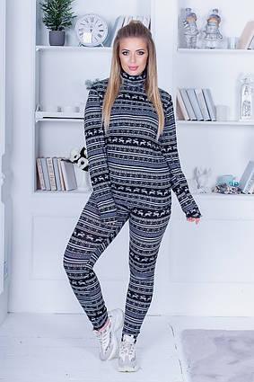 """Женский тёплый костюм с леггинсами в больших размерах 6238 """"Вязка Орнамент"""""""