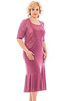 Платье нарядное больших размеров, фото 1