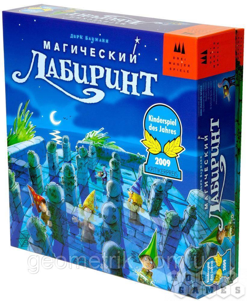 """Настольная игра """"Магический лабиринт"""" Локализация Schmidt арт. 87140"""