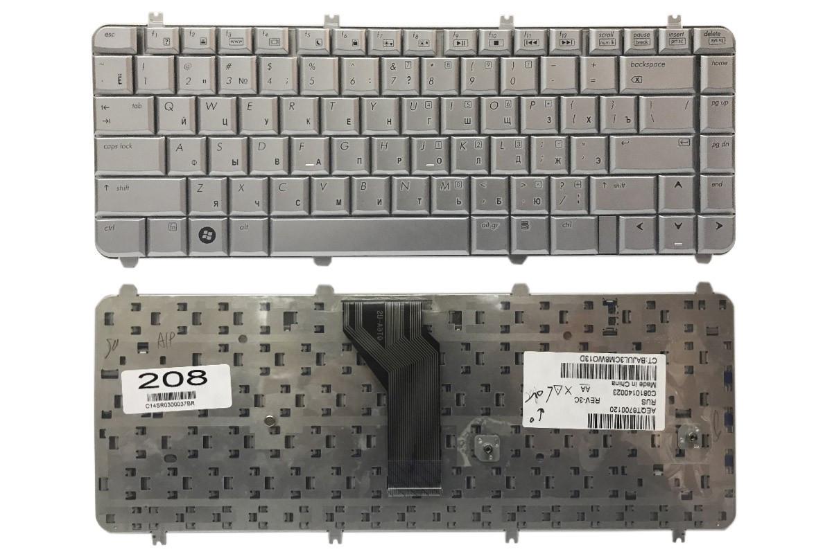 Клавиатура для ноутбука HP Pavilion DV5 DV5T DV5Z DV5-1000 DV5T-1000 DV5Z-1000 DV5-1100 DV5-1200 серая (9J.N8682.L0R)