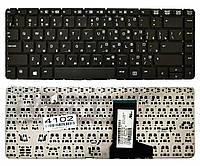 Клавиатура HP ProBook 430 G1 черная без рамки Прямой Enter (711468-251)
