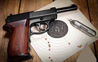 Пистолет Пневматический Crosman C 41