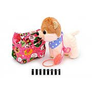 Детская музыкальная собачка на поводке в сумочке CL1449: ходит, гавкает, машет хвостиком, поет