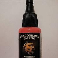 Тату краска DRAGONHAWK TATTOO BUBBLEGUM PINK 15мл