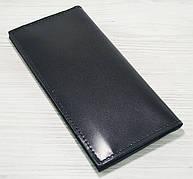Кожаное портмоне черное