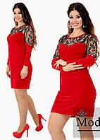 Платье нарядное в расцветках 38784, фото 1