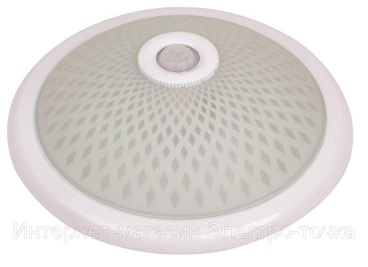 Светильник с датчиком движения  на 360 градусов