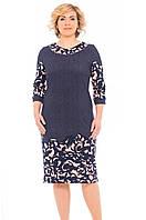 Батальное женское трикотажное платье , фото 1