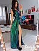 Невероятно красивое платье макси из пайетки, на бретелях, фото 3