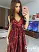 Невероятно красивое платье макси из пайетки, на бретелях, фото 5