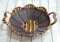 Плетённая корзинка для фруктов 29 см с ручками Helios (7340)