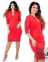 Плаття нарядне в кольорах 38788, фото 1