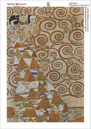 КДИ-0222 Набор алмазной вышивки Ожидание. Художник Gustav Klimt, фото 2