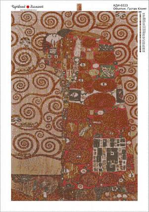 КДИ-0223 Набор алмазной вышивки Объятия. Художник Gustav Klimt, фото 2