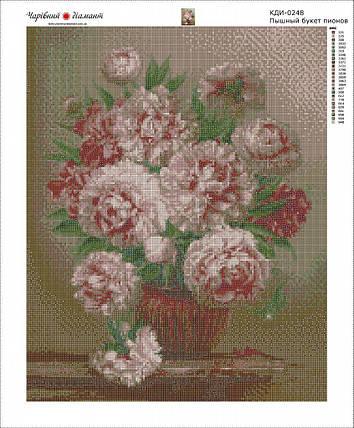 КДИ-0248 Набор алмазной вышивки Пышный букет пионов. Художник Buzin Igor, фото 2