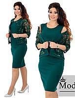 Костюм женский двойка (платье+накидка) в расцветках  38790, фото 1