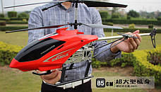 Вертолет на радиоуправлении на металическом каркасе со светодиодами и гироскопом 80см, фото 3