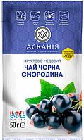 """Чай фруктово-медовый """"Чорная смородина"""" 50г"""