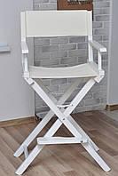 Складной стул для визажиста