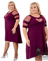 Платье нарядное супер батал  в расцветках 38794, фото 1