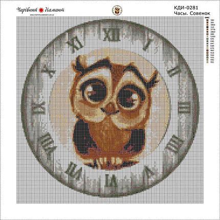 КДИ-0281 Набор алмазной вышивки Часы – Совенок, фото 2
