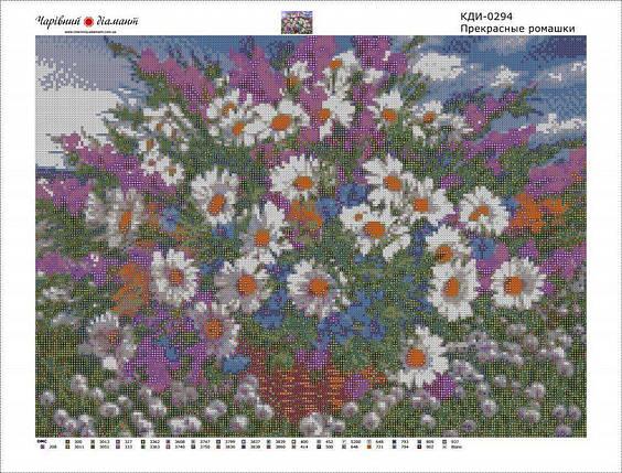КДИ-0294 Набор алмазной вышивки Прекрасные ромашки, фото 2