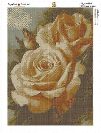 КДИ-0296 Набор алмазной вышивки Желтые розы. Художник Levashov Igor, фото 2