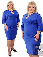 Платье нарядное супер батал  в расцветках 38798, фото 1