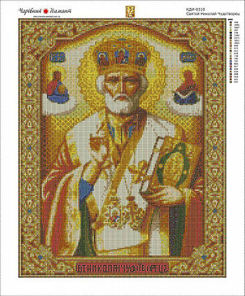 КДИ-0311 Набор алмазной вышивки Икона Святой Николай Чудотворец, фото 2