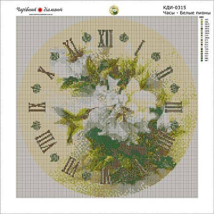 КДИ-0315 Набор алмазной вышивки Часы – Белые пионы, фото 2