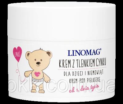 Крем с ОКИСЬЮ ЦИНКА-защита кожи под подгузником для детей и младенцев LINOMAG® для сухой, чувствительной и аллергичной кожи с рождения 50 мл