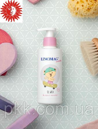 Масло для ухода за кожей детей и младенцев LINOMAG®  для сухой, чувствительной и аллергичной кожи с рождения 200 мл