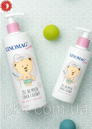 Гель-шампунь для головы и тела для ухода за кожей детей и младенцев LINOMAG®  для сухой, чувствительной и аллергичной кожи с рождения 400 мл