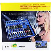 Аналоговый Аудио микшер Yamaha Mixer 8USB \ CT8 8 канальный
