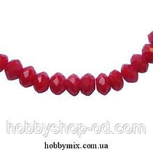 """Кришталеві намистини """"сфера"""" 4 мм. червоні матові (100 шт)"""