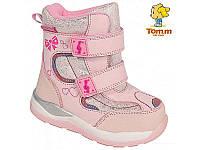 Детские зимние термо ботинки,сноубутсы  Tom.m  размеры 25