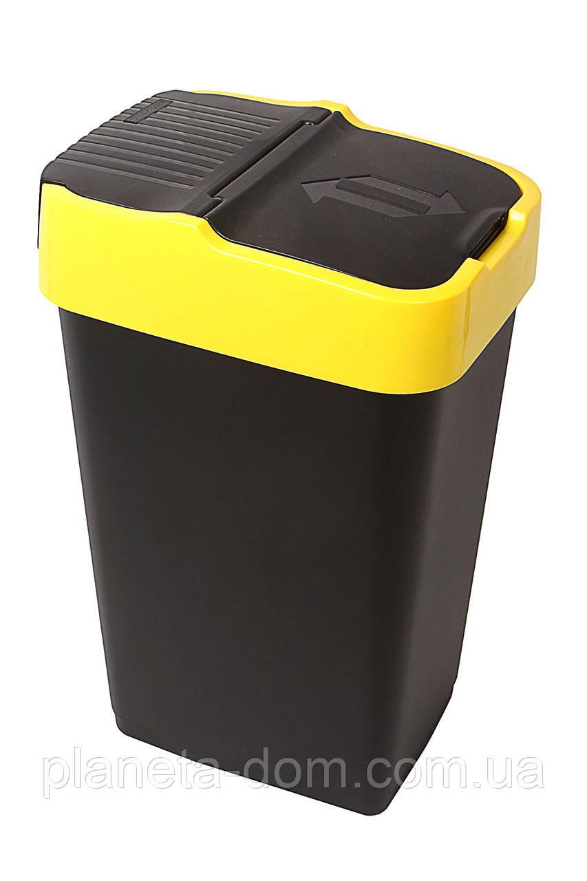 Ведро для мусора с крышкой черное 35л, Heidrun REFUSE Push&Up, 33х26х51 см