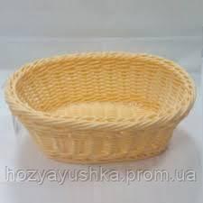 Корзина для хлеба пластиковая плетенная 24х19х8см овальная светлого цвета Empire EM-9784