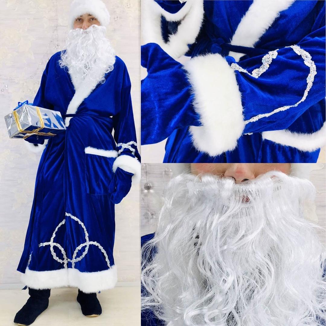Костюм Деда Мороза взрослый (два расцветки)