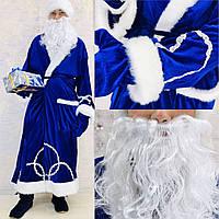 Костюм Деда Мороза взрослый (два расцветки), фото 1