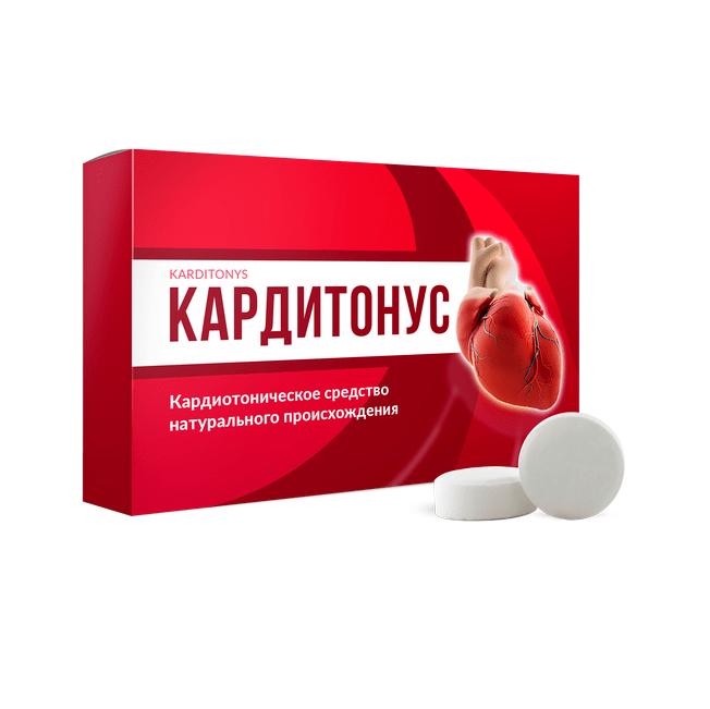 Кардитонус - Препарат для нормализации давления