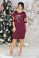 Платье нарядное  в расцветках 38804, фото 1
