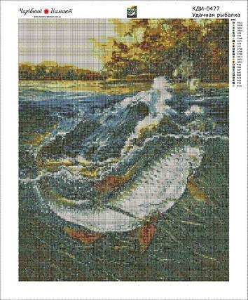 КДИ-0477 Набор алмазной вышивки Удачная рыбалка-2, фото 2