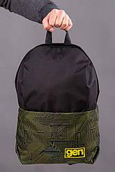 Городской рюкзак из непромокаемой кордуры с карманом для ноутбука