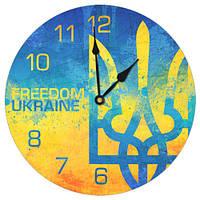 """Круглые настенные часы """"Freedom"""""""